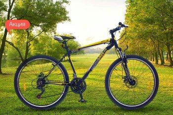 К акционным велосипедам - мининасос в подарок!