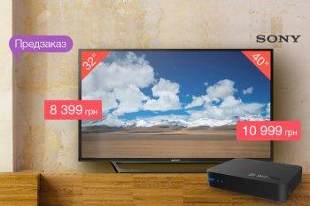 Оформи предзаказ на акционные телевизоры Sony - получи Full HD медиаплеер WeTek Play в подарок!