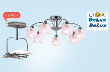 Скидки до 70% на декоративное освещение LUSSOLE, DELUX DECOR, DELUX!