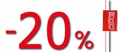 Скидки 20% - Ваш личный дисконт!
