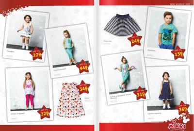 Супер цены на игрушки и одежду для детей!