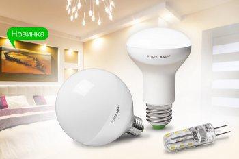 Светодиодные лампы Eurolamp!