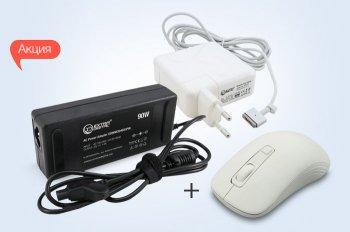 К блокам питания для ноутбуков ExtraDigital - беспроводная мышь Extradigital WM-718 в подарок!