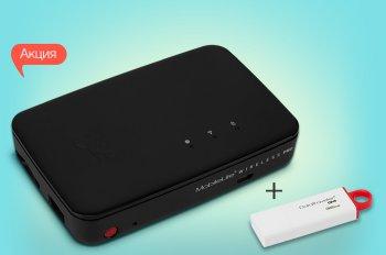 К беспроводному кард-ридеру Kingston MobileLite Wireless G3 - флеш память 32 ГБ в подарок!