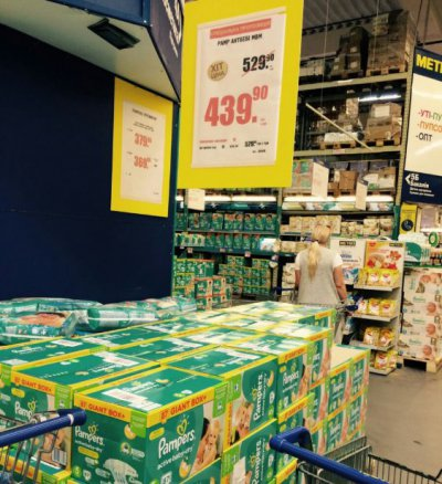 Pampers active baby dry по супер цене