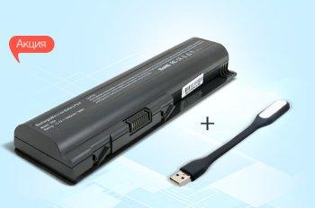 К аккумуляторам для ноутбуков ExtraDigital - фонарик для ноутбука в подарок!