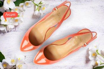 Скидка 15% при покупке одной пары и 20% при покупке двух пар обуви Respect!