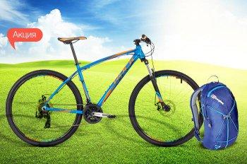 К велосипедам Rock Machine - рюкзак Berghaus в подарок!