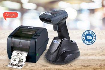 Бесплатная доставка акционных принтеров и сканеров штрих-кодов Datamax и Proton по всей Украине!