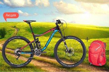К велосипедам Lapierre и Orbea - рюкзак Berghaus в подарок!