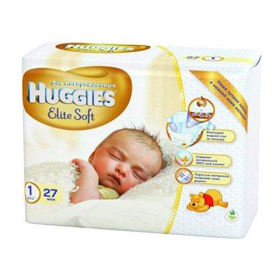 Подгузники Huggies Elite Soft по супер цене!