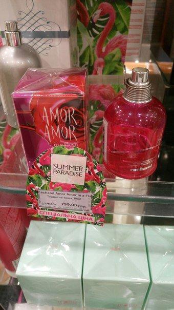 """Летние скидки на женскую туалетную воду Cacharel """"Amor Amor ia a flash""""!"""