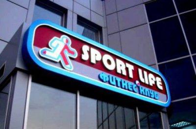 Финал SUMMER SALE абонементов в Sport Life