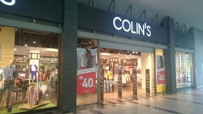 Распродажа в магазинах Colin's