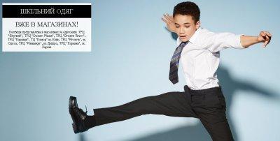 Школьная форма уже в магазинах Marks&Spencer!