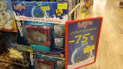 В Planettoys супер скидка на игрушечные аквариумы