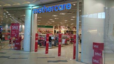 Распродажа товаров для детей и будущих мам в Mothercare
