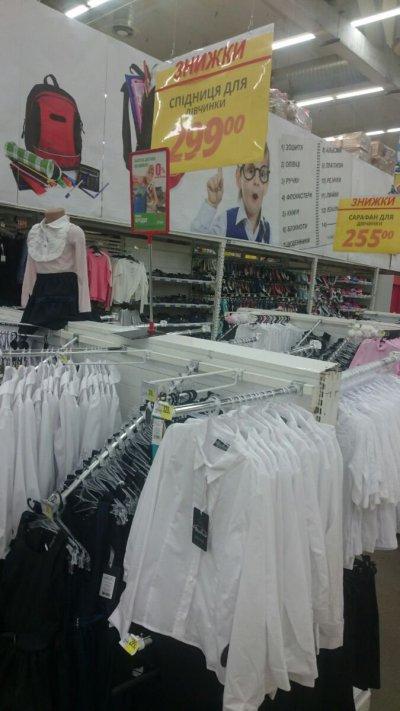 Юбки для девочек по низкой цене в гипермаркете Ашана