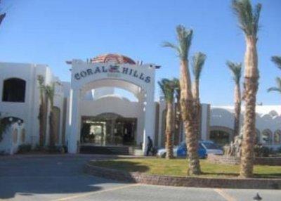 Горящий тур в Египет отель 4* от агенства Optimal Tour