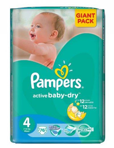 Pampers Active Baby по супер цене в МЕТРО