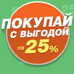 Скидки в магазинах Comfy или 0% кредит!