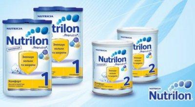 Скидки на наборы Nutrilon Комфорт Молочная смесь