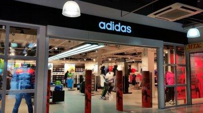 Распродажа в Adidas!