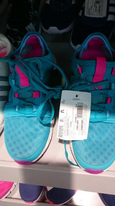 Кроссовки для бега Adidas женские по сниженной цене