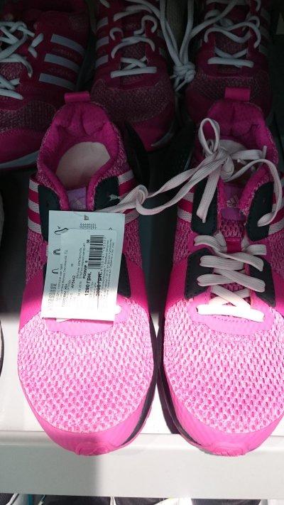 Низкая цена на женские кроссовки Adidas розового цвета