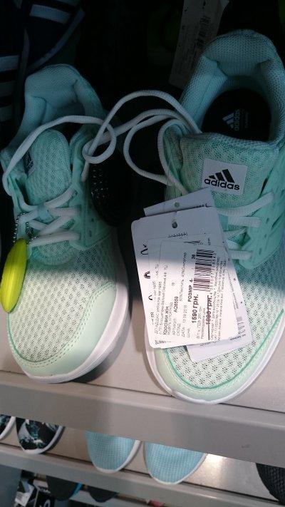 Скидка на кроссовки Adidas женские