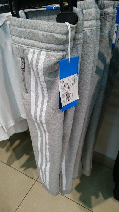 Скидка на детские штаны Adidas
