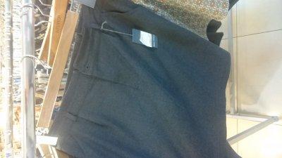 Скидка на юбку Marc O'Polo