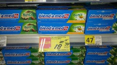 Супер цена на зубную пасту Blend&Med