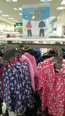 Скидки на детские комплекты в Mothercare