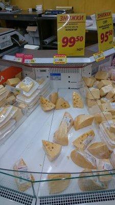 Сыр Белозгар Экстра по сниженной цене