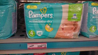 Супер цена на Pampers Active Baby Dry 4