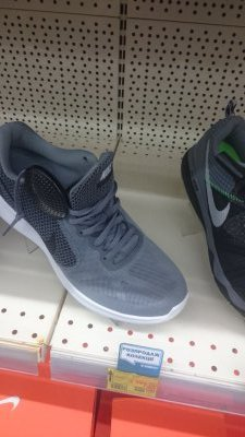 Скидки на кроссовки Nike мужские с сеткой
