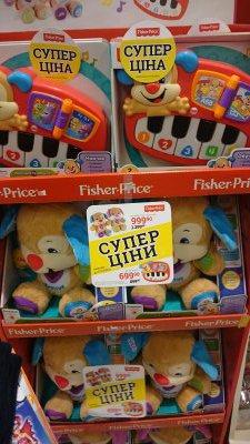 Скидка на музыкальные игрушки Fisher Price
