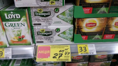 Скидка на зеленый чай Tranquil в пакетиках
