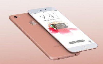 iPhone 7 со скидкой в АЛЛО