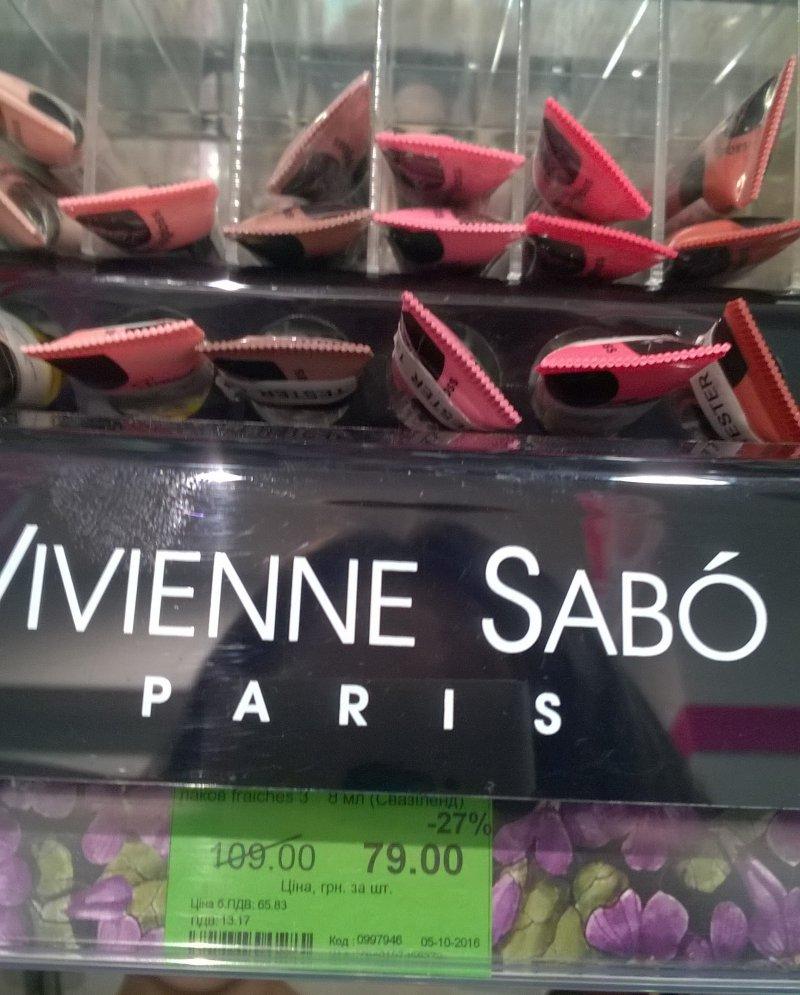 Скидка на блеск для губ VIVIENO SABO
