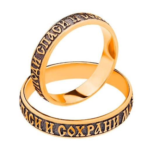Золотые кольца по 899 грн/1 грамм в магазинах Столичной ювелирной фабрики