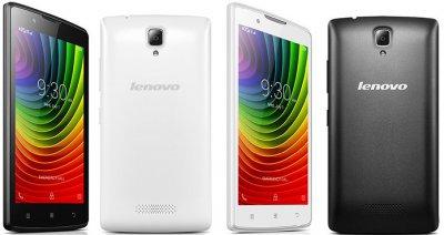 Низкая цена на смартфон Lenovo А2010