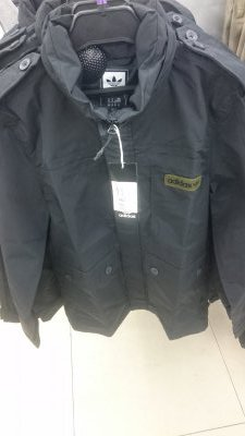 Мужская куртка Adidas по супер цене