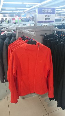 Женская кофта Adidas по сниженной цене