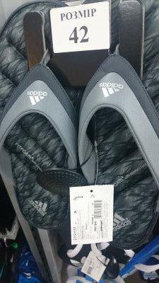 Пантолеты Adidas со скидкой