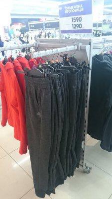 Скидка на штаны Adidas женские