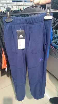 Супер цена на штаны Adidas детские