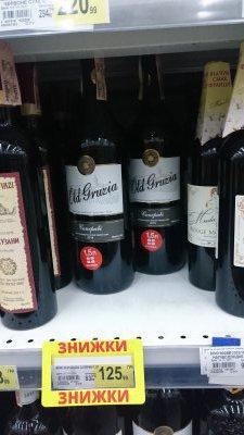 Вино Old Gruzia Саперави по супер цене
