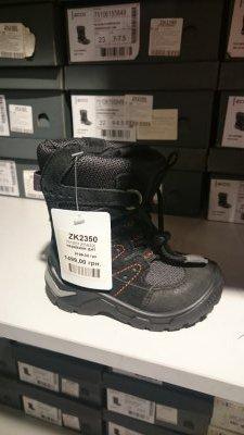 Детские ботинки ECCO по низкой цене